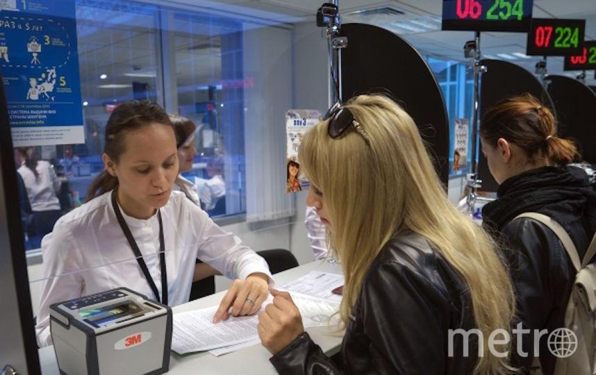 Все визовые центры в России могут закрыться. Фото РИА Новости