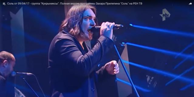 """Российская рок-группа """"Кукрыниксы"""" завершит свою творческую деятельность большим концертом на """"Нашествии""""."""
