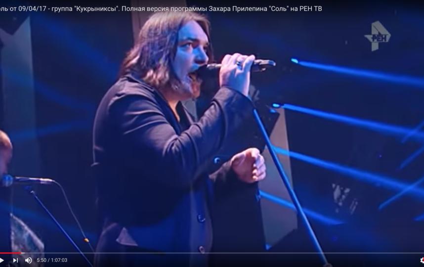 """Российская рок-группа """"Кукрыниксы"""" завершит свою творческую деятельность большим концертом на """"Нашествии"""". Фото Скриншот Youtube"""