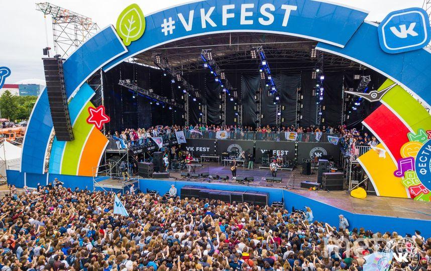 Время выступления артистов, подробный и понятный план расположения площадок и самое полное расписание – в группе фестиваля во «ВКонтакте». Фото vk.com/fest