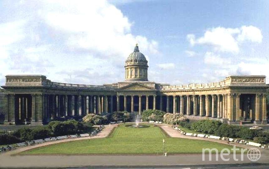 У Казанского кафедрального собора (Казанская площадь, д.2) состоится праздничный концерт. Фото Getty