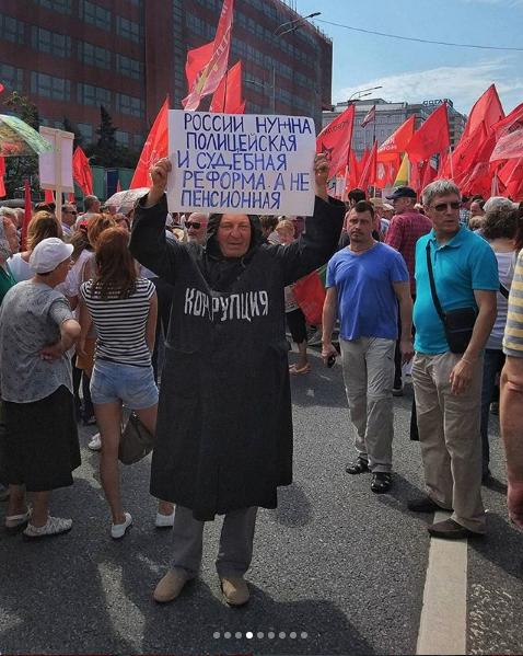 Скриншот instagram.com/helen_izotova/?hl=ru.