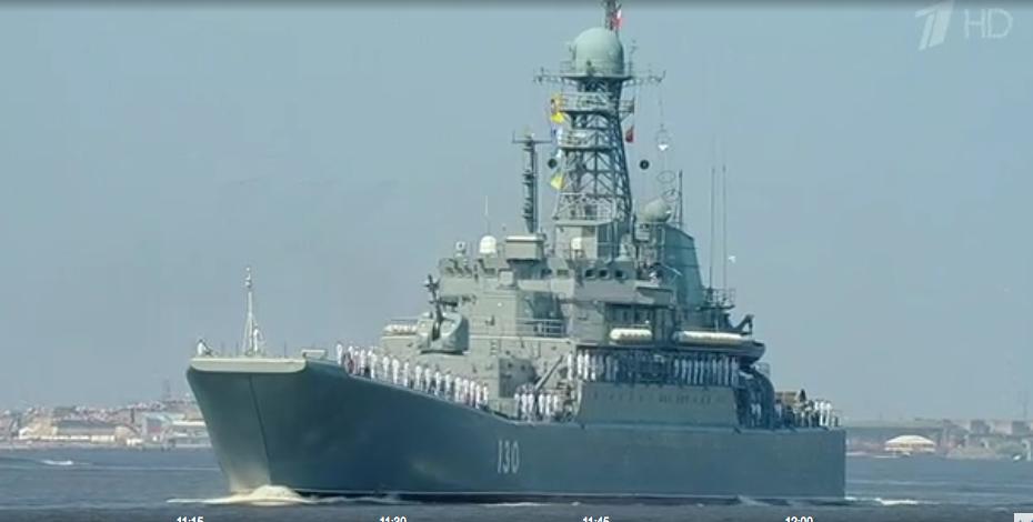 В Петербурге отмечают день ВМФ. Фото скриншот видео www.1tv.ru/live