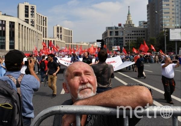 Митинг на проспекте Сахарова против пенсионной реформы, 28 июля. Фото РИА Новости