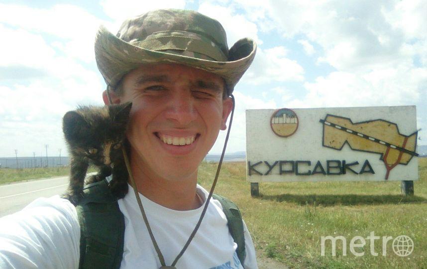 Евгений прошёл больше 2000 км. Фото из личного архива Евгения Кутузова