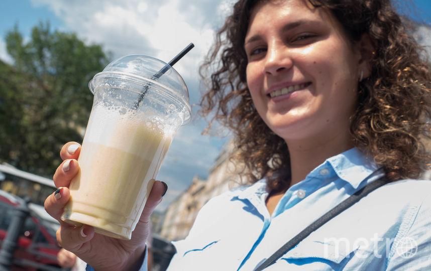 "BAGGINS COFFEE. Фото ""Metro"""