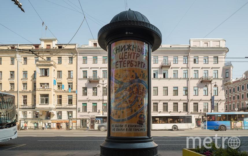 Книжная карта. Фото Предоставлено авторами идеи.