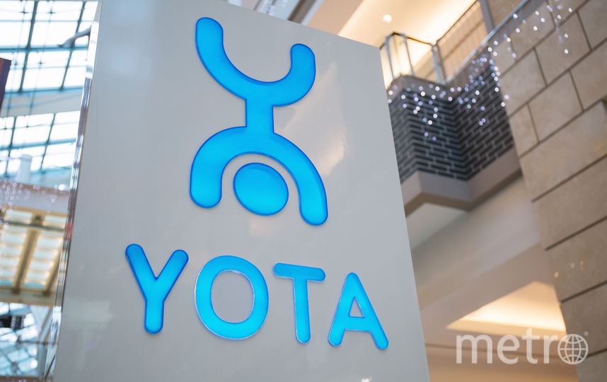Yota. Фото фото предоставлено компанией Yota.