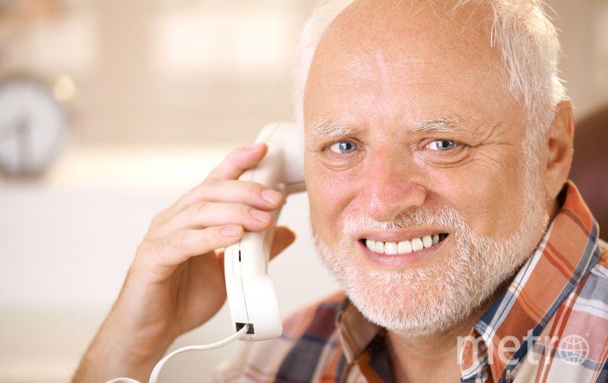 """Фото пенсионера стали мемом из-за странной """"мученической"""" улыбки. Фото depozitphoto"""
