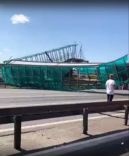 На Ярославском шоссе в Пушкино обвалился мост. Фото vk.com/pushkinosegodnja
