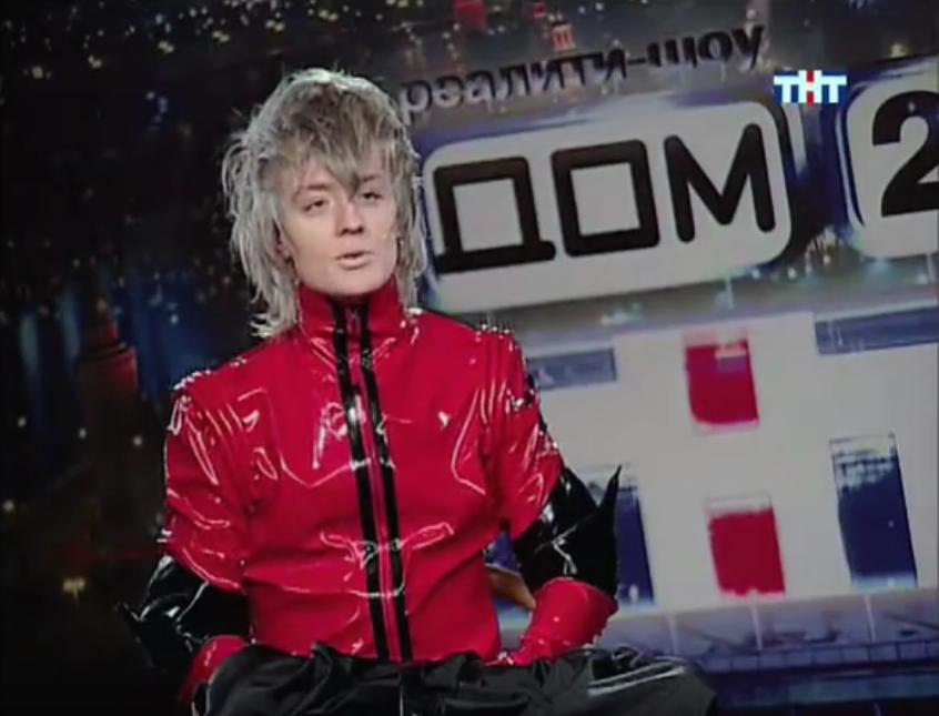 Май Абрикосов. Фото Скриншот Youtube