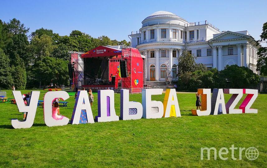 "На ""Усадьбу Jazz"" пришло почти 10 000 петербуржцев. Фото Руслан Шамуков"