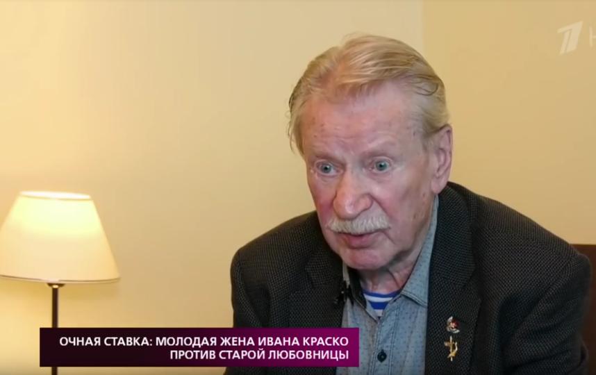 Иван Краско. Фото Скриншот Youtube