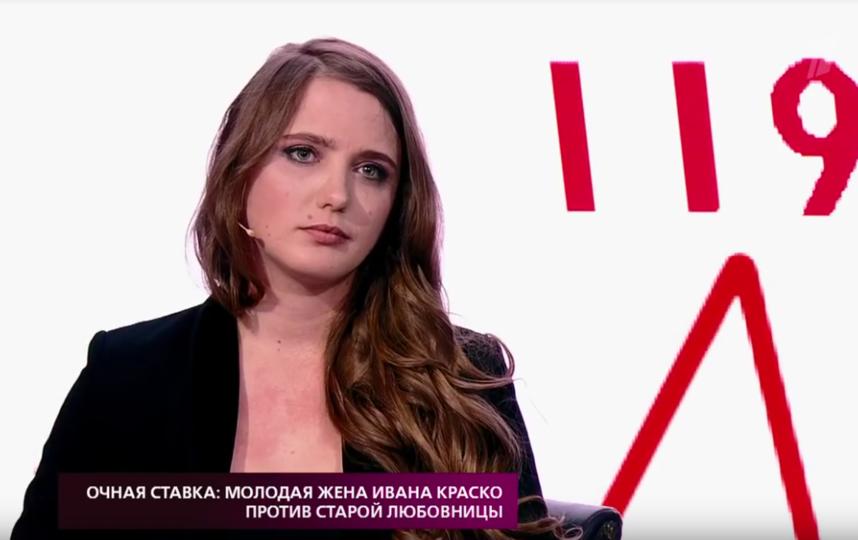 Наталья Краско. Фото Скриншот Youtube
