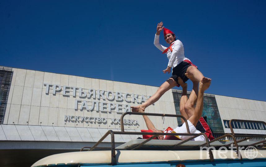 """В Москве проходит фестиваль """"Пробки мира"""". Фото Александр Кочубей, """"Metro"""""""