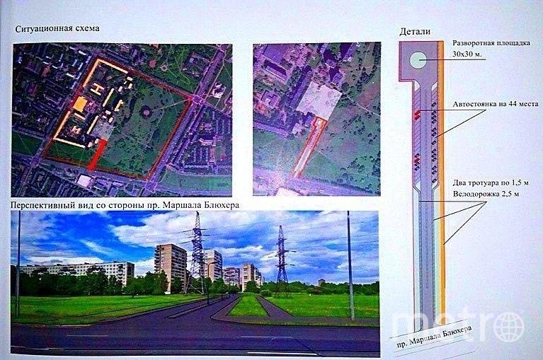 Петербуржцы просят построить школу дзюдо вместо свалки. Фото предоставлено активистами