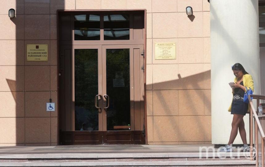 Останкинский суд Москвы, где избрали меру пресечения одной из сестёр, обвиняемых в убийстве отца. Фото РИА Новости