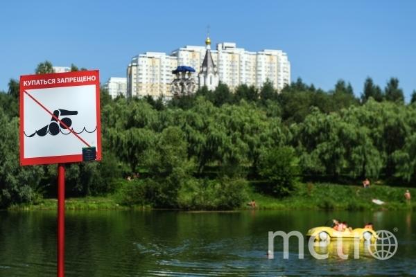 Сотрудник МЧС рассказал, как не утонуть на столичных пляжах. Фото Getty