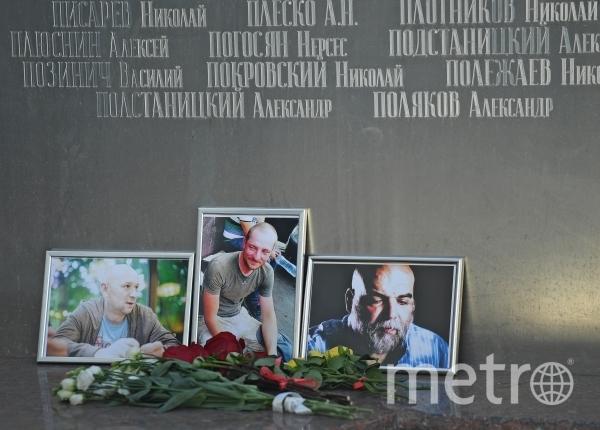 Водитель погибших в Африке журналистов поделился деталями трагической ночи. Фото РИА Новости