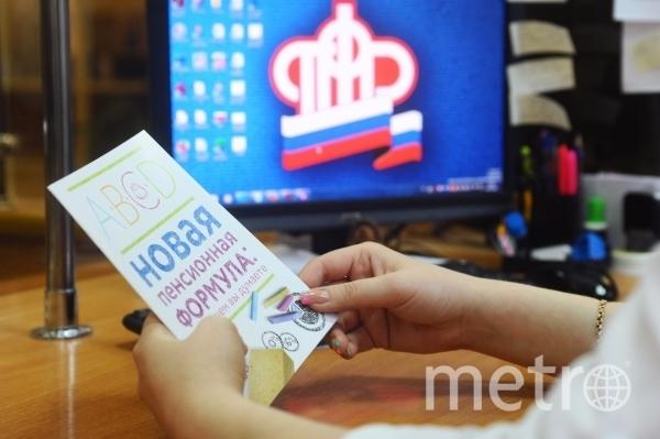 Экономист оценил инициативу по выходу на пенсию по стажу. Фото РИА Новости