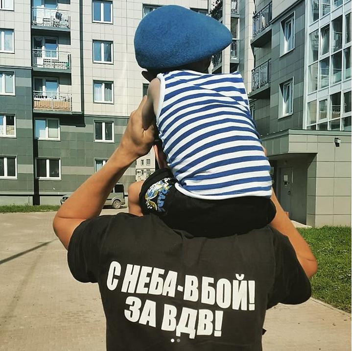 День ВДВ в Петербурге: Instagram заполонили яркие фото праздника. Фото Скриншот Instagram: @tema_super_son