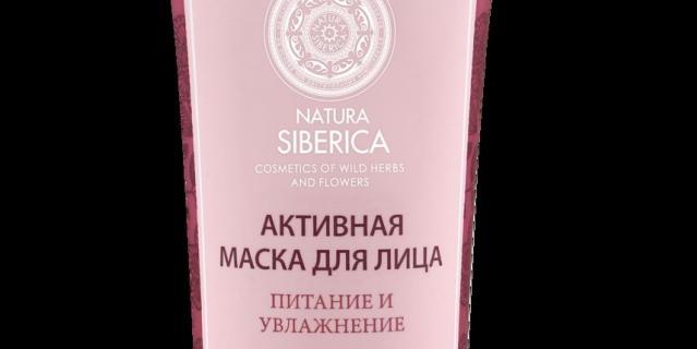 """Активная маска для лица """"ПИТАНИЕ И УВЛАЖНЕНИЕ """"Natura Siberica."""