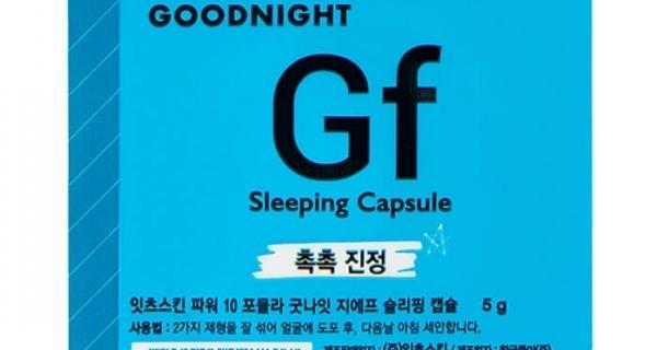 Ночная маска-капсула It's Skin Power 10 Formula Goodnight Gf Sleeping.