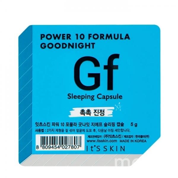 "Ночная маска-капсула It's Skin Power 10 Formula Goodnight Gf Sleeping. Фото предоставлено пресс-службой бренда, ""Metro"""
