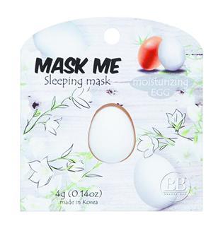 Mask Me Moisturizing Egg.