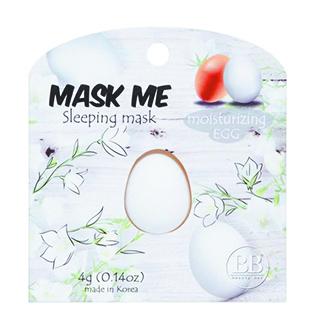 """Mask Me Moisturizing Egg. Фото предоставлено пресс-службой бренда, """"Metro"""""""