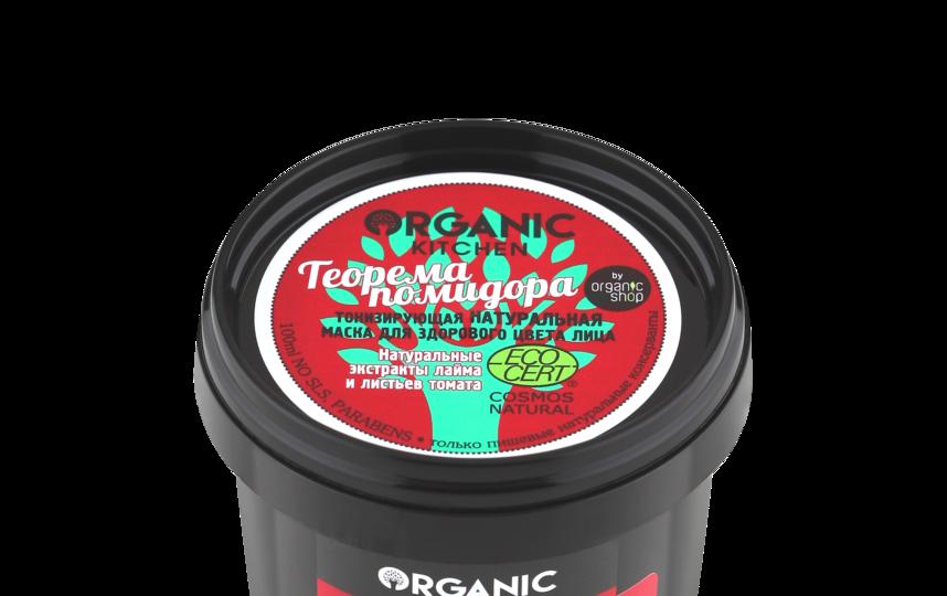 "Натуральная маска ""Теорема Помидора"" Organic Kitchen. Фото предоставлено пресс-службой бренда, ""Metro"""