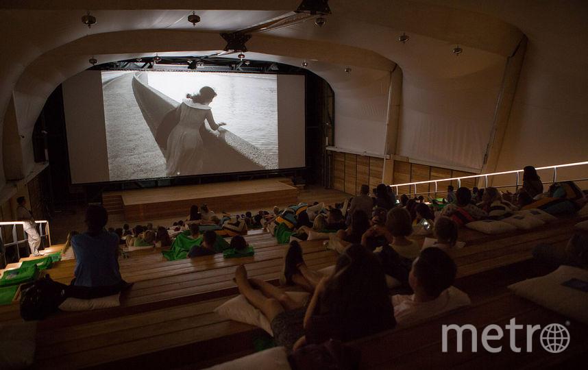 2. Москва в кино. Фото Предоставлено организаторами