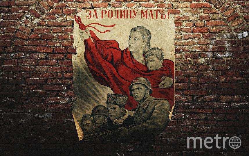 1. Военный плакат. Фото Предоставлено организаторами