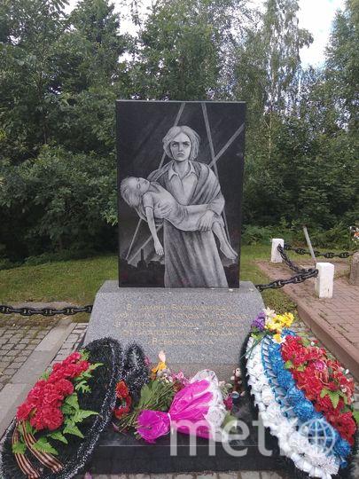 """Мемориал. Фото Ольга Рябинина, """"Metro"""""""