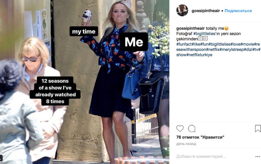 Риз Уизерспун бросила мороженое в Мерил Стрип и стала мемом: Фото. Фото Скриншот Instagram