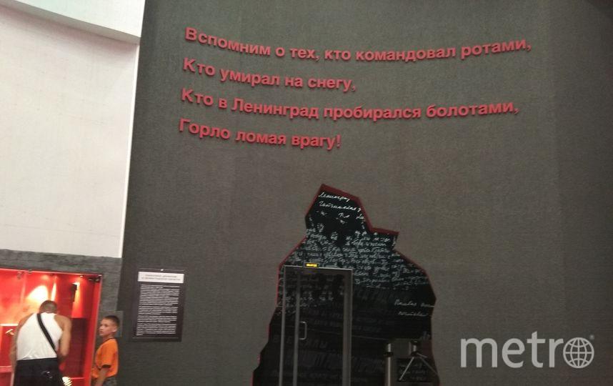 """Музей """"Прорыв"""". Фото Ольга Рябинина, """"Metro"""""""