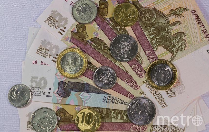 Российские рубли. Фото pixabay.com