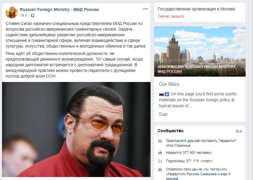 facebook.com/MIDRussia.