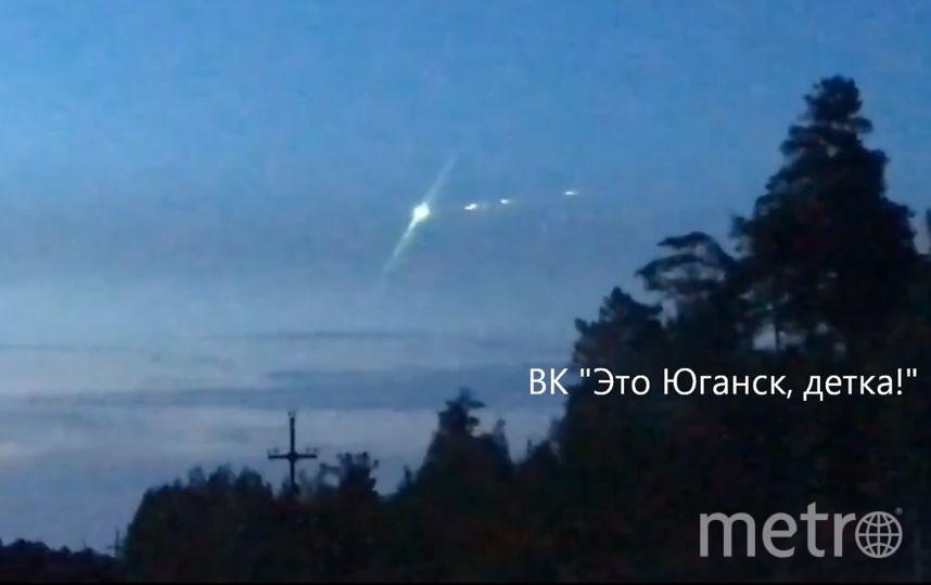 Скриншот видео vk.com/eto_yugansk_detka. Фото vk.com