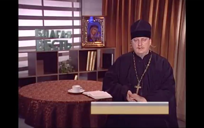 Священник-блогер Сергей Воронкин, один из составителей памятки для священников-видеоблогеров. Фото Скриншот видео YouTube., Скриншот Youtube