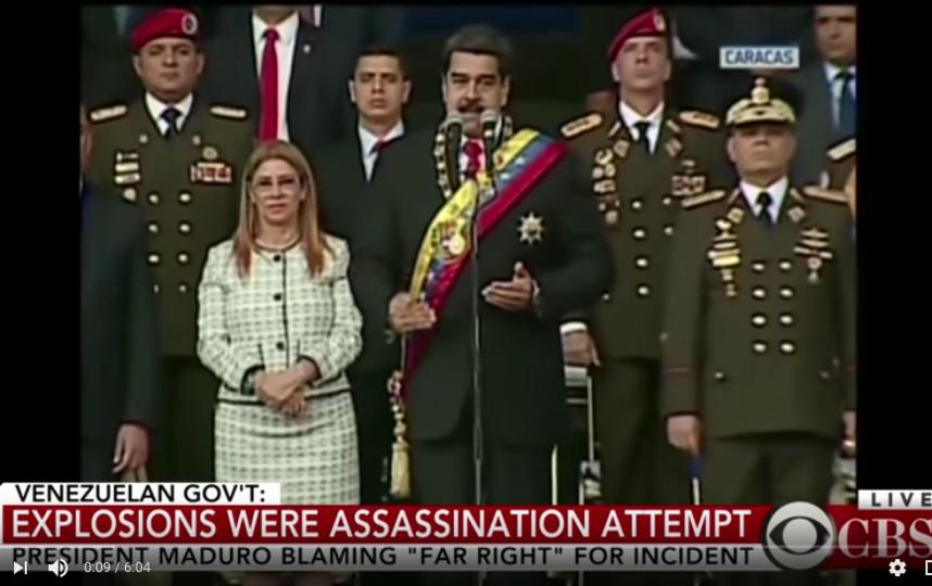 Видео покушения на Мадуро облетело все телеканалы мира. Фото Скриншот Youtube