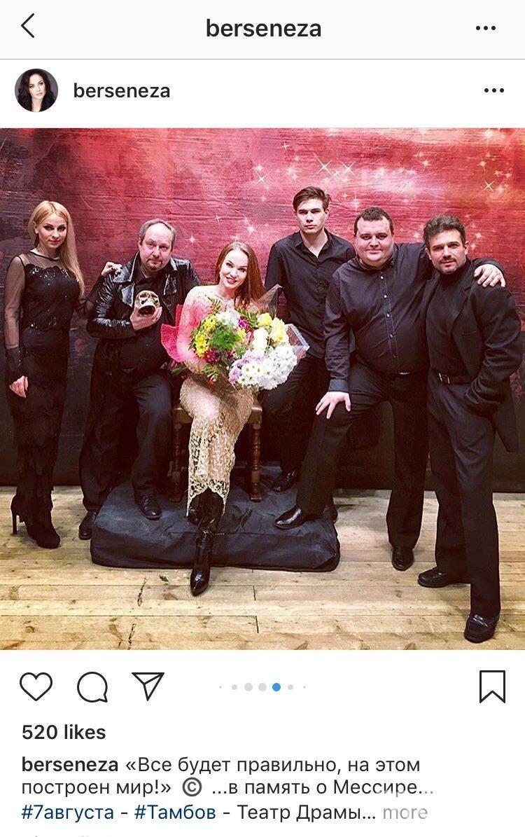 Умер актёр театра и кино Виктор Чернов. Фото Скриншот Instagram актрисы Марии Берсеневой.
