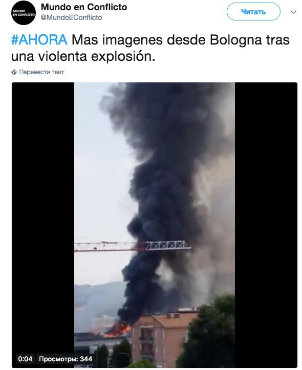 Скриншот twitter.com/MundoEConflicto.
