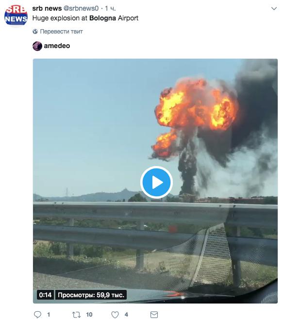Скриншот twitter.com/srbnews0.