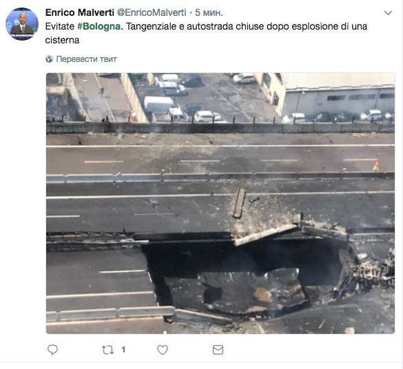 Скриншот twitter.com/EnricoMalverti.