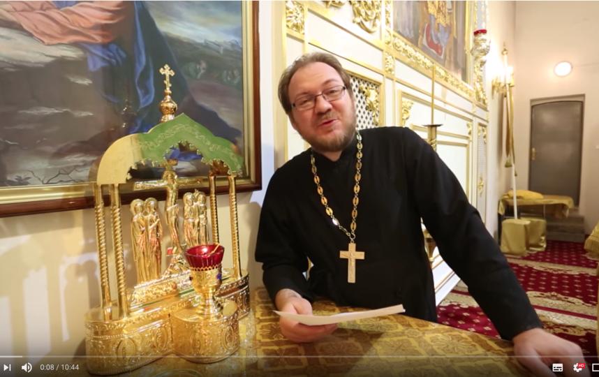 Отец Константин. Фото Скриншот видео YouTube., Скриншот Youtube
