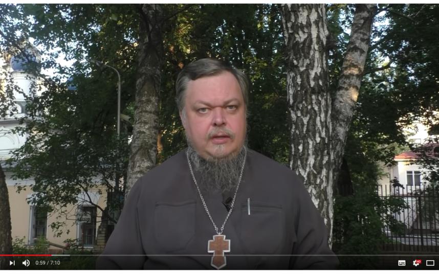 Отец Всеволод. Фото Скриншот видео YouTube., Скриншот Youtube