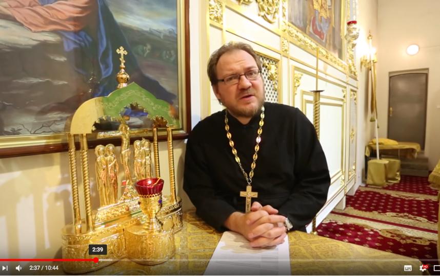 Православные всё активнее на просторах Интернета: отец Константин рассказывает в Сети о сути христианского вероучения. Фото скриншоты youtube