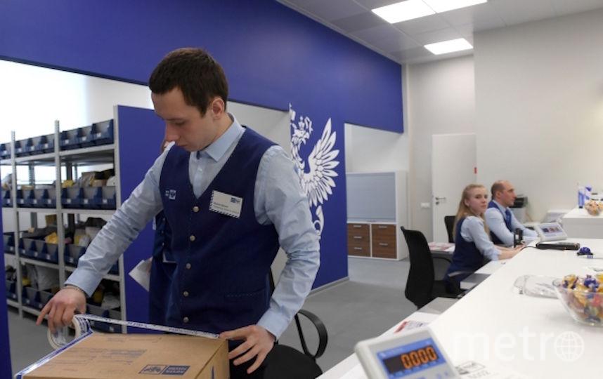 Россияне смогут забирать посылки без документа, удостоверяющего личность. Фото РИА Новости