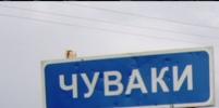 Названы самые смешные названия деревень в России